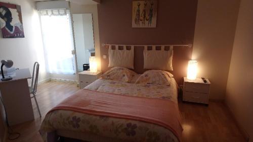 Le Rialto : Hotel near Vosges