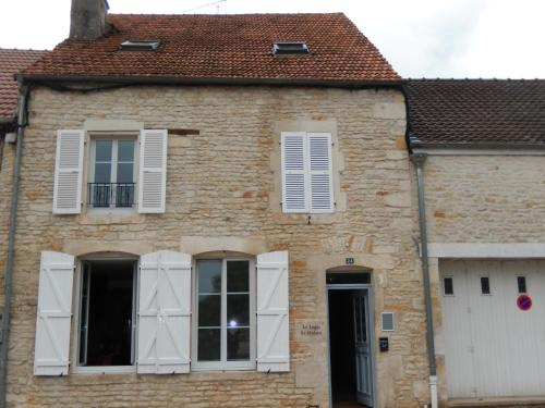 Logis Saint-Hubert : Bed and Breakfast near Gurgy-le-Château