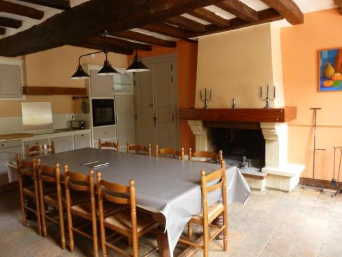La Croix Marie : Guest accommodation near Chaveignes