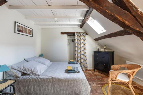 Lafayette : Apartment near La Chapelle-des-Fougeretz