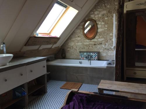 Chambre du Toucan : Guest accommodation near Laval-en-Brie