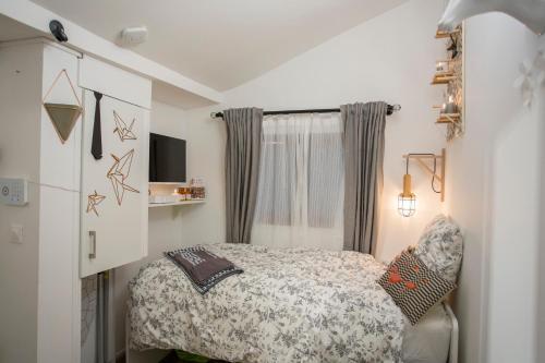 Nid du Parc - Parfait 1 personne : Apartment near Caluire-et-Cuire
