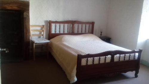 gite : Guest accommodation near Espinchal