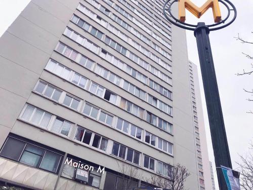 Maison M Paris : Hostel near Vitry-sur-Seine