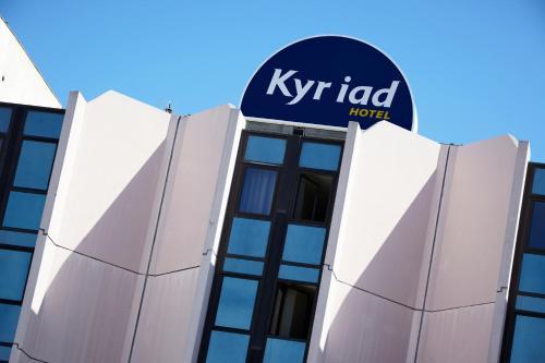 Kyriad Montélimar Centre : Hotel near Cruas