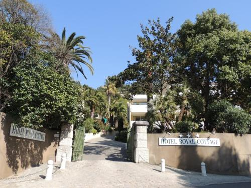 Royal Cottage : Hotel near Cassis