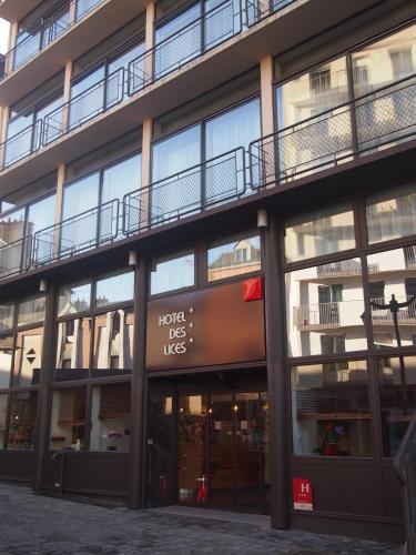 Hotel Des Lices : Hotel near La Chapelle-des-Fougeretz
