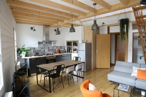 Loire Escale : Guest accommodation near Saint-Géréon