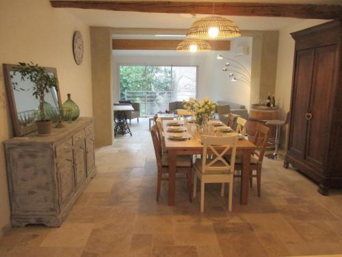 Maison du Rempart : Guest accommodation near Aigues-Vives