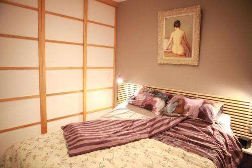 Le Bouscat Apartment : Bed and Breakfast near Le Bouscat
