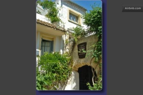 Nid d'Artiste : Bed and Breakfast near Vallabrix