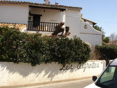 Les aigrettes : Apartment near Saintes-Maries-de-la-Mer